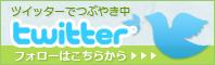 大阪銘石facebook
